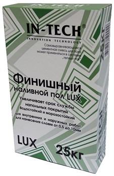 """Самовыравнивающаяся смесь для пола на цементной основе. Толщина слоя от 5 до 10 мм. Для """"теплых"""" полов. Для внутренних и наружных работ."""
