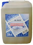 Применяется для понижения температуры замерзания бетонов и цементно-песчанных растворов.