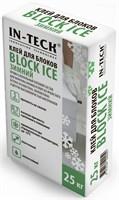 Клей для блоков IN-TECK BLOCK ICE (зимний) мешок 25 кг.