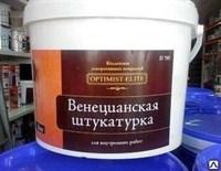 ШТУКАТУРКА ВЕНЕЦИАНСКАЯ 7 КГ OPTIMIST-ELITE