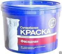 КРАСКА ФАСАДНАЯ ЗИМНЯЯ ДО -10С (45 КГ)