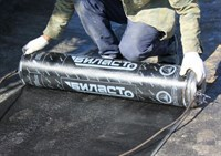 БИЛАСТ профи СЕВЕР ХПП - 3.8 кг (основа стеклохолст) 10 м2