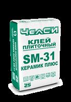 КЛЕЙ ПЛИТОЧНЫЙ ЦЕМЕНТНЫЙ СЕРЫЙ КЕРАМИК ПЛЮС SM-31