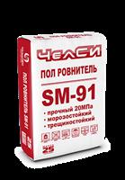 ПОЛ РОВНИТЕЛЬ(стяжка) ЧЕЛСИ SM-91